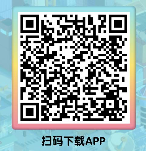 QQ截图20201028131538.png